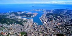 基隆港全景 Keelung city and port from the air looking West