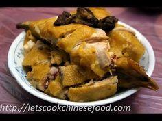 家庭中菜食譜 : 豉油雞 - YouTube