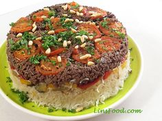 Maqlooba recipe, a Palestinian upside down rice dish. Also known as maqlouba, maqluba, ma'looba.