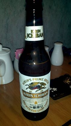 Kirin  japanese beer yum