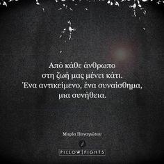 Το να είσαι ευγενικός σου φτιάχνει τη διάθεση   Pillowfights.gr