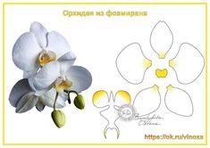 Цветы из фоамирана и холодного фарфора. МК.