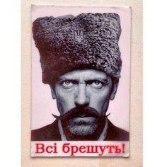 Ukrainian Hugh Laurie )