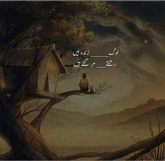Best Life Quotes in Urdu - Log zinda hain Best Quotes In Urdu, Poetry Quotes In Urdu, Best Urdu Poetry Images, Love Poetry Urdu, Urdu Quotes, Qoutes, Islamic Quotes, Maa Quotes, Deep Poetry