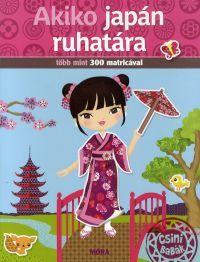 Origami tanteidan magazine 144 pdf