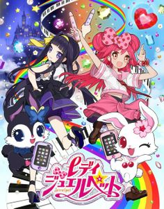 Lady Jewelpet is coming in the next 2 days  #Jewelpet #Anime #KhristianAlcantara