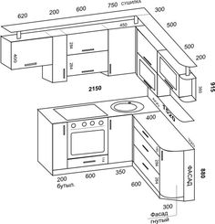 Znalezione obrazy dla zapytania кухня в хрущевке 5 кв.м
