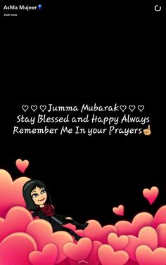 Jumma Mubarak Quotes, Jumma Mubarak Images, Instagram Quotes, Instagram Story, Birthday Quotes, Birthday Wishes, Funny Jockes, Jumma Mubarik, Islamic Quotes