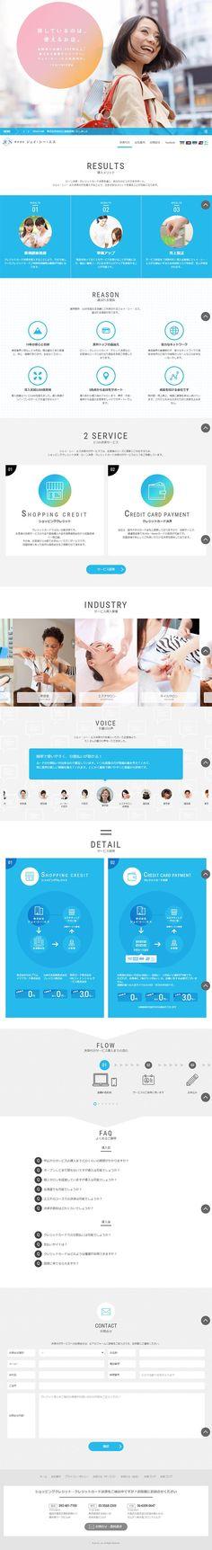 エステサロンクレジットカード決済導入 Website Layout, Web Layout, Layout Design, Landing Page Inspiration, Ui Design Inspiration, Best Web Design, Site Design, Web Japan, Site Vitrine