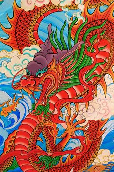 Pictures of chines drangons Red Chinese Dragon Drawing by Natcha Arunchay - Red Chinese Dragon # Red Chinese Dragon, Chinese Dragon Drawing, Chinese Dragon Tattoos, Red Dragon, Chinese Art, Dragon Rouge, Arrow Tattoo, Dragons, Art Chinois