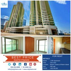 sea view apartment in Al Reem Island Rent now for a special price!  1 BR apartment -  900 sq ft -  85,000 DHS Call us on : 02- 4466110