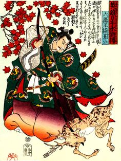 Japanese samurai warriors art prints wall art posters by ArtPink