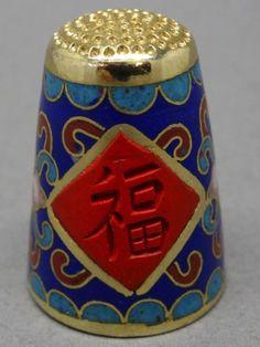 Cloisonné y cinabrio. China. Thimble-Dedal-Fingerhut.