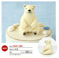 Needle Felting Kit Polar Bear - Wool Craft  By Hamanaka  H441-463 - 2016 Model by JapanPop on Etsy