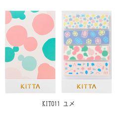 KING JIM/キングジム ちいさく持てるマスキングテープ KITTA/キッタ ユメ(10枚×4柄)…