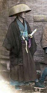 Samurai wearing a kasa (hat).