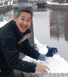 Ye Ande 叶安德 - Feng Zikai award winner 2009 (author and illustrator)