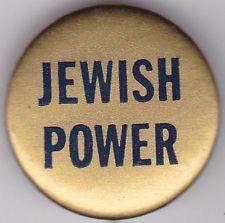 1960's Hippie Protest JEWISH POWER Judaica Head Shop Badge Pinback Button Pin
