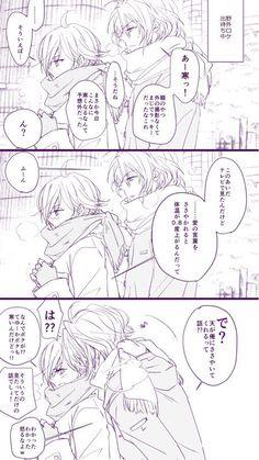 anjou (@anjou_00) さんの漫画 | 16作目 | ツイコミ(仮)