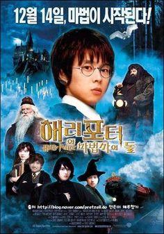 Harry Potter and the Goblet of Fire (2005) online sa prevodom. 3. V For  Vendetta (2005) online sa prevodom. 4. Sin City (2005) online sa prevodom.  5.
