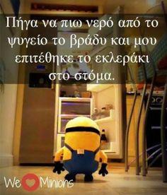 Μου επιτέθηκε ένα εκλεράκι στο στόμα! :) Funny Greek Quotes, Greek Memes, Funny Picture Quotes, Funny Photos, Funny Images, Funny Texts, Funny Jokes, Best Quotes, Life Quotes