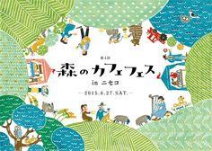 chinese print-y children's book illustration Dm Poster, Poster Prints, Cute Illustration, Graphic Design Illustration, Leaflet Design, Japanese Graphic Design, Japan Design, Beautiful Posters, Grafik Design