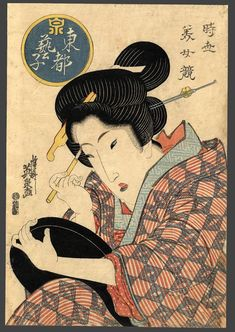 (Japan) by Keisai Eisen (1790- 1848). woodblock print. ukiyo-e. Japan.