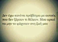 Greek Quotes, Just In Case, Tattoo Quotes, Attitude, Life, Inspiration Tattoos, Quote Tattoos