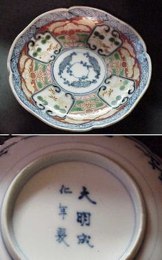 Chinees Porselein Merktekens Japans Porselein.79 Beste Afbeeldingen Van Merktekens Porselein In 2019
