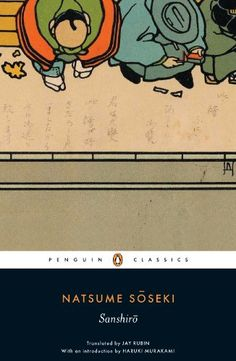 The aeneid penguin classics by virgil httpamazondp sanshiro penguin classics kindle edition by natsume soseki haruki murakami jay fandeluxe
