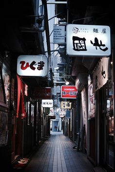 Noodle shop street at Susukino, Hokkaido, Japan ... The shop at the end of this alley is the best!!!