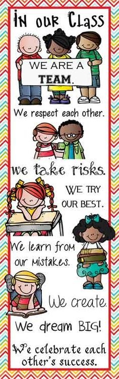 Melonheadz Classroom Decor by ARTrageous FUN on Teachers Pay Teachers, JPEG images to print banners at Vistaprint.com or STAPLES