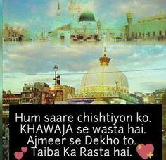 Khwaja garib nawaz quotes sufiteachingstalimaatesoofiya subhanallha thecheapjerseys Images
