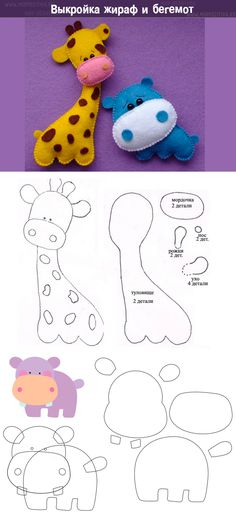 Felt Crafts Diy, Handmade Crafts, Sewing Crafts, Felt Animal Patterns, Stuffed Animal Patterns, Creative Activities For Kids, Crafts For Kids, Sewing Projects For Kids, Craft Projects