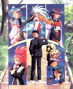 Tenchi Muyo (I feel ashamed and very dishonorable missing a bunch of toonami last night D:)
