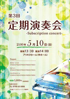 手書き水彩風のキュートでオシャレなコンサートチラシ Ladies Design, Dtp, Concert Flyer, Orchestra, Designing Women, Flyers, Illustrations, Graphic Design, Poster
