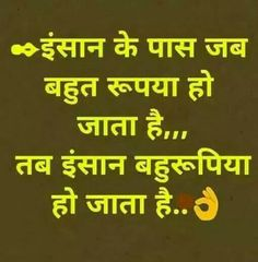 Hindi Sad Love Motivational Comment Wallpaper For Whatsapp And