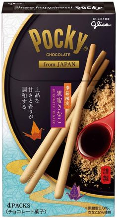 Glico Pocky Made in Japan Japanese Cookies, Japanese Snacks, Japanese Candy, Japanese Sweets, Cookie Packaging, Food Packaging Design, Japanese Chocolate, Brown Sugar Syrup, Culinary Arts