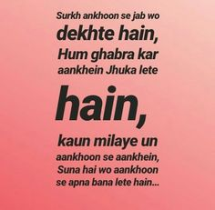 Urdu Quotes, Islamic Quotes, Party Wear Evening Gowns, Bhagat Singh, Love Poetry Urdu, True Love Quotes, Attitude Quotes, Girl Quotes, Deep Thoughts