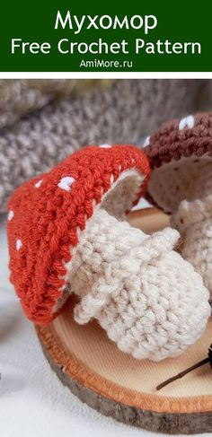 PDF Мухомор крючком. FREE crochet pattern; Аmigurumi toy patterns. Амигуруми схемы и описания на русском. Вязаные игрушки и поделки своими руками #amimore - маленький грибок, мухомор, поганка, грибы, fly agaric, mushrooms, amanita muscaria, hongos, Fliegenpilz, Pilze, agárico de mosca, cogumelos, mouche agaric, champignons,. Amigurumi doll pattern free; amigurumi patterns; amigurumi crochet; amigurumi crochet patterns; amigurumi patterns free; amigurumi today.