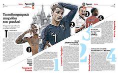 Layout, Word cup 2018 Russia, Griezmann, Cherysev, Sterling, Jesus, newspaper Fileleftheros