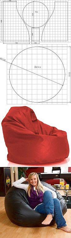 Шьем кресло-мешок