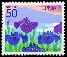 Gulfmann Stamps Collection: JAPAN ~ Japanese Flower Stamp