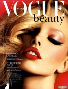 INSPIRATION: VOGUE BEAUTY RUSSIA. MAKEUP: Lucia Pica, HAIR: Peter Gay, PHOTO: Miguel Reveriego