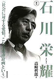 78 best あいトリ_展覧会をデザ...