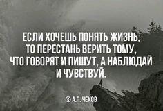 Чехов
