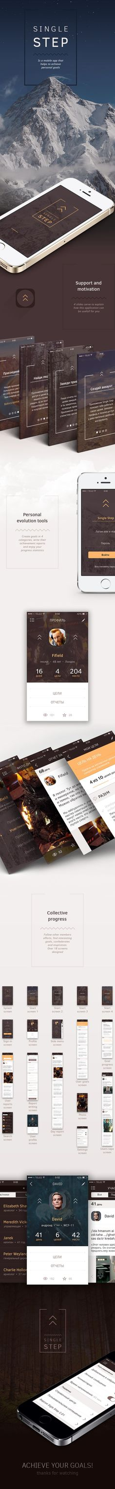 Single Step app by Pavel Sikorsky