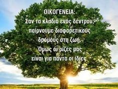 Best Inspirational Quotes About Life QUOTATION - Image : Quotes Of the day - Life Quote Οικογένεια ! Sharing is Caring - Keep QuotesDaily up, share this Bad Quotes, Greek Quotes, Wisdom Quotes, Love Quotes, Big Words, Greek Words, Cool Words, Best Inspirational Quotes, Inspiring Quotes About Life