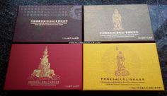 2012-2015 CHINESE SACRED BUDDHIST MOUNTAIN SERIES MOUNT WUTAI, PUTUO, EMEI & JIUHUA GOLD AND SILVER COMMEMORATIVE COINS