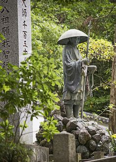 The garden, one of the most famous in Kyoto, was inspired by the area around…